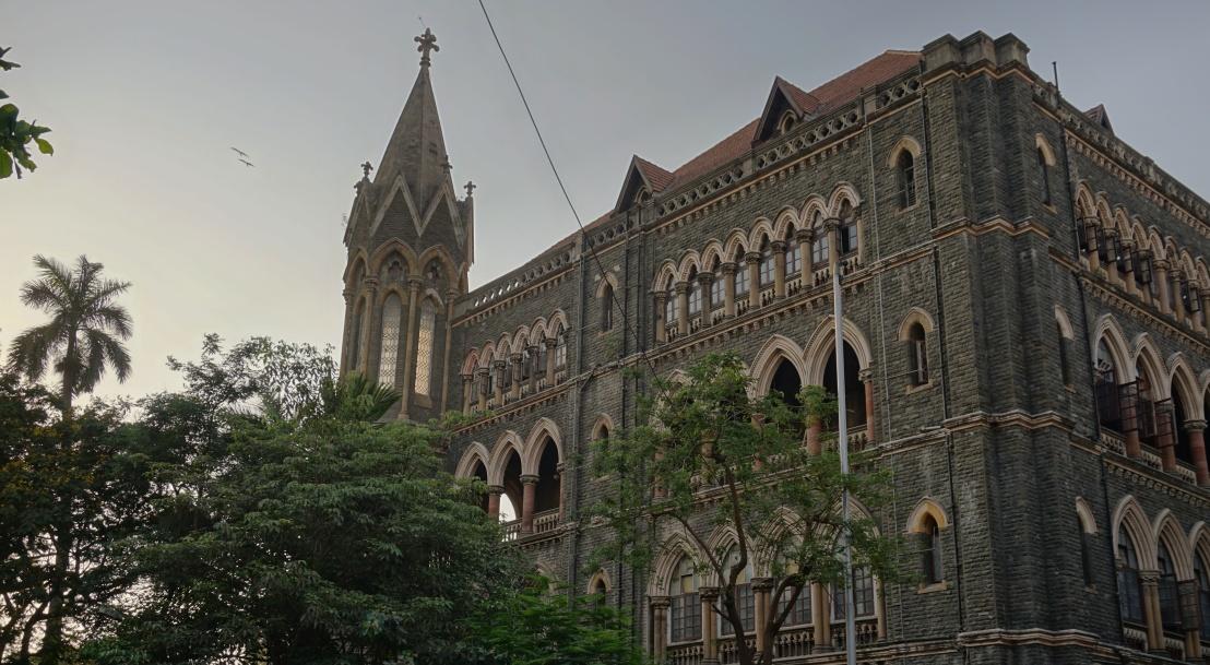 Museum in Mumbai (& Buildings inBombay)