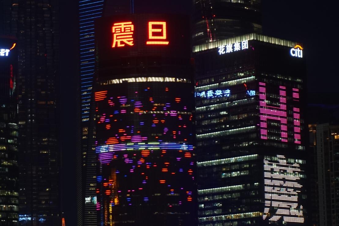 Shanghai Museum and The Bund